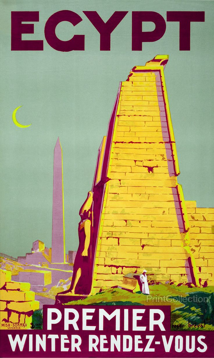 Poster design 1940 - Published By Cairo Misr Sokkar Works Between 1940 And 1950 As A Color Lithograph 100 X 65 Cm Poster Shows Egyptian Ruins