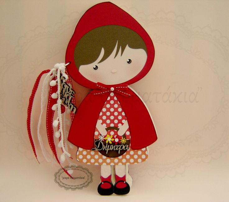 """ little red riding hood"""