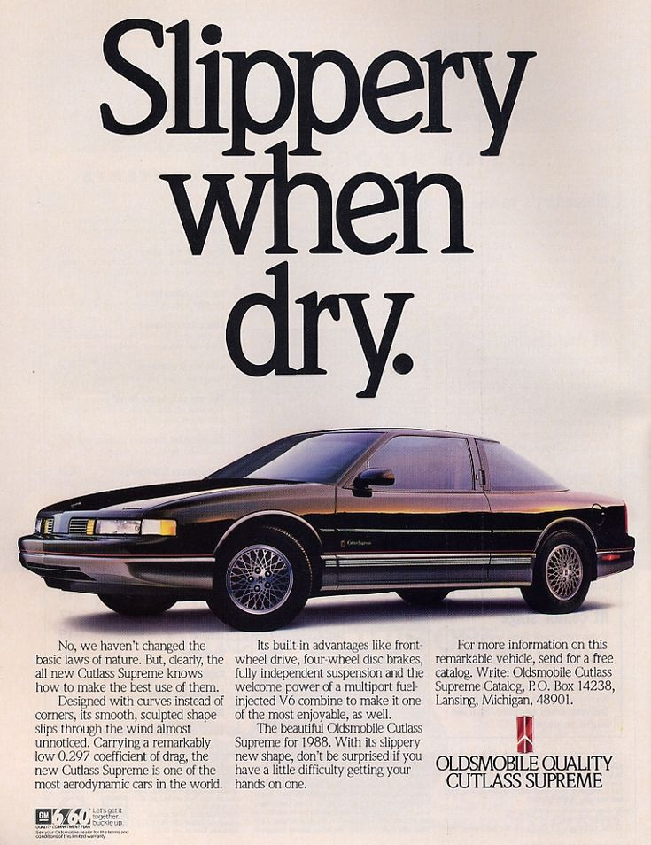 1988 Oldsmobile Cutlass Supreme Coupe - Productioncars.com