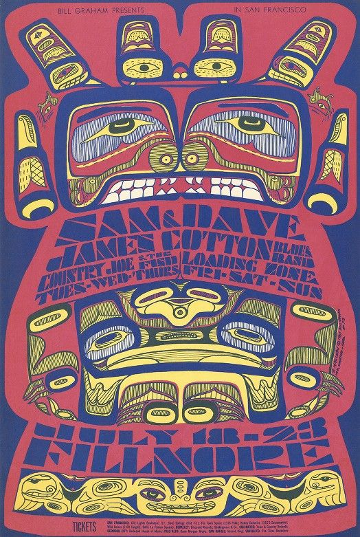 Sam & Dave, James Cotton Blues Band, Country Joe & the Fish, Loading Zone - Bill Graham Presents in San Francisco - July 18-23 [1967] - Fillmore