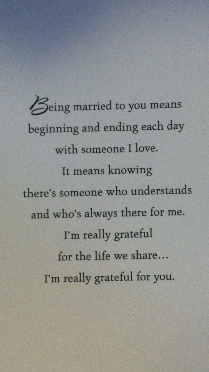 "Love quote idea - love quote for wedding ""being married means..."" {Courtesy of Nikki Wright}"