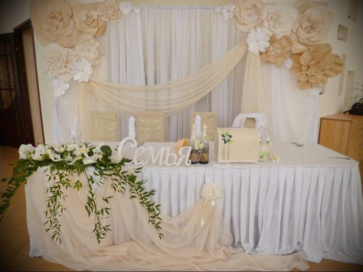 736 552 for Adornos d mesa para boda