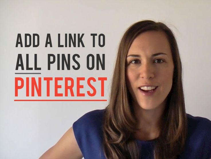Pinterest for Business 2013 - Add a Link to EVERY Pin - Happy Marketing ...