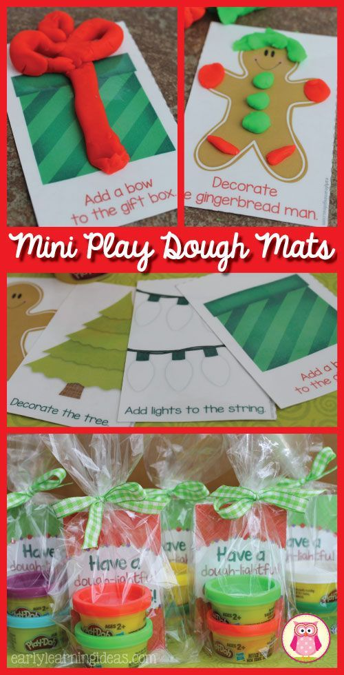 Combine mini holiday play dough mats with a small container of play dough to create a great stocking stuffer, gift for students, or holiday party favor. Free printable Christmas play dough mats and gift card.