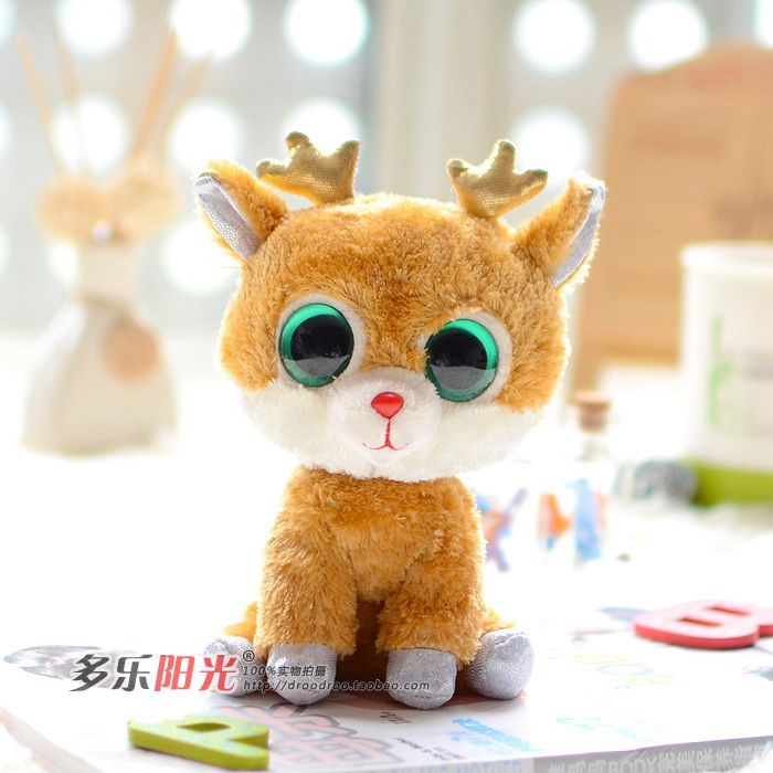 big eyed stuffed animals - Google Search