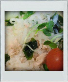 ■大量消費■ツナわかめ大根サラダ簡単減量