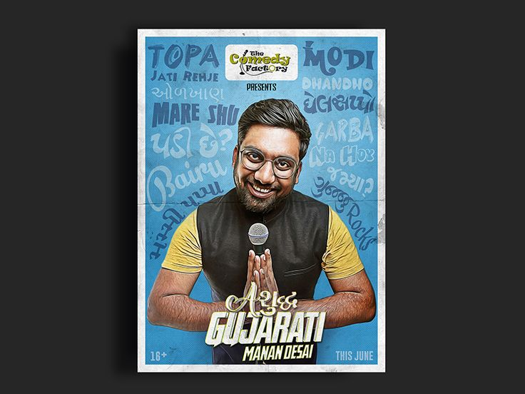 Ashuddh Gujarati Poster Design:   I was assigned to create a poster of Manan Desai's Comedy Special Show 'Ashuddh Gujarati'.Actually thisposter is very special for me at the time of making this poster I have learned a lot new things.  I have used the Gujarati words that we use in our daily lives. To give a bit creative look I designed someGujaraticalligraphy font (which I tried the first time). I have tried a lot of new things in this poster. I am very satisfied with the result that actually…