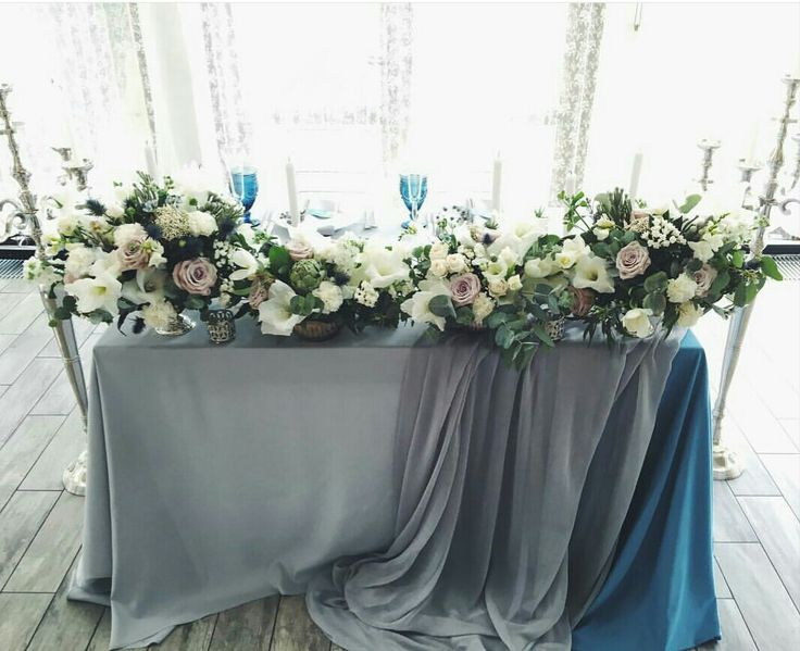 Skirt table wedding