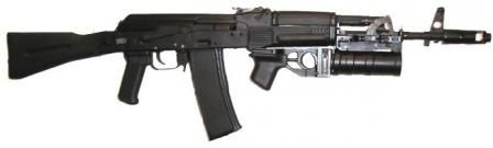 Kalashnikov AK-101 assault rifle with 40mm GP-30 under barrel grenade launcher