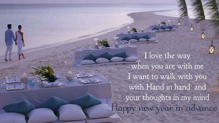 Happy new year advance wishes with advance new year 2016 images and romantic…