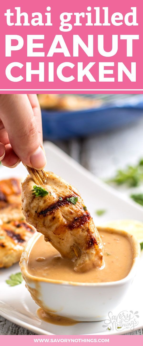 These Thai Peanut Chicken Skewers are easy to make and much healthier than getting takeout! The sauce is amazing - you HAVE to try it! Pinning for football and super bowl party!