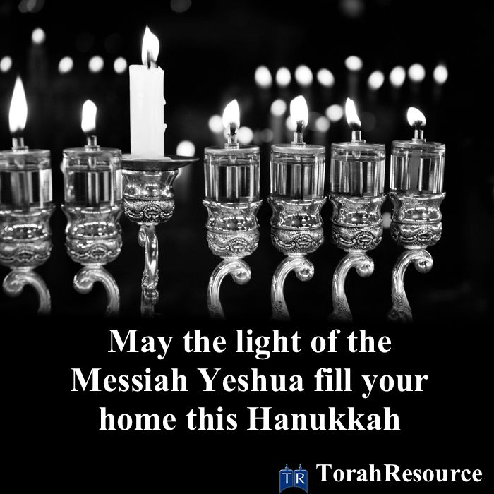 Hanukkah the Jewish festival of Light.   Messiah, Messianic,