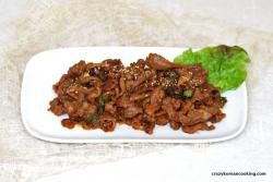 Spicy Pork Bulgogi (can use beef or chicken instead)
