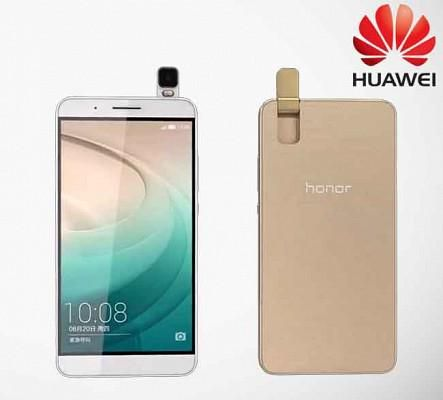#Huawei Honor 7i: official with 90 degree rotatable camera. @ http://buff.ly/1J9PVEI  #SagmartMobiles