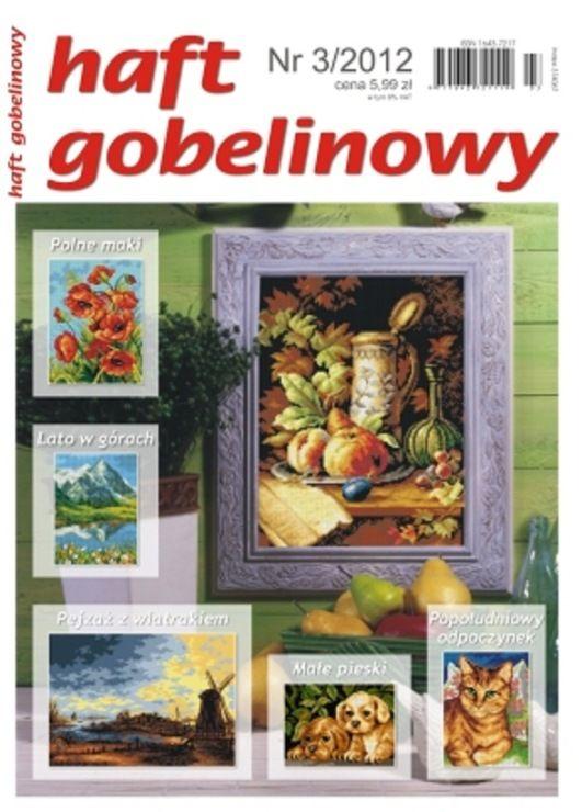 Gallery.ru / Фото #1 - H g 3 12 - logopedd