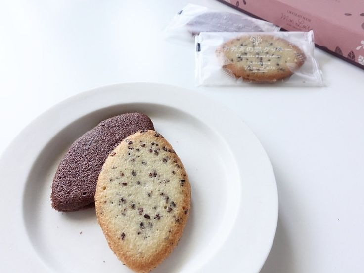 モンロワール カカオの実クッキー