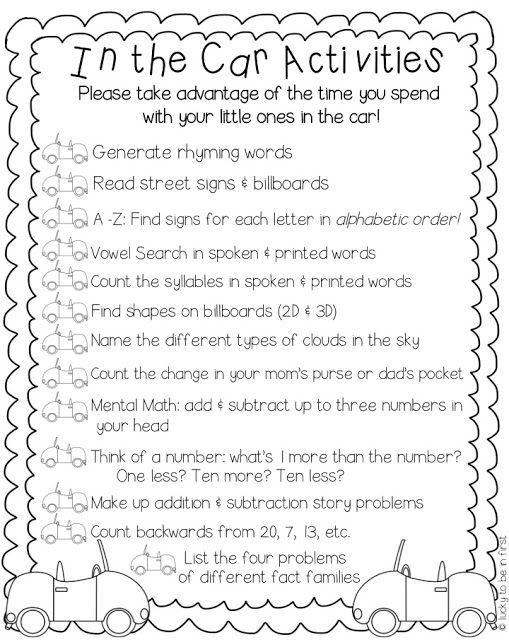"""Lucky to Be in First! freebie to send home with parents.  """"In the Car Activities""""...perfect for curriculum night or conferences to help parents find a way to work with their kids"""