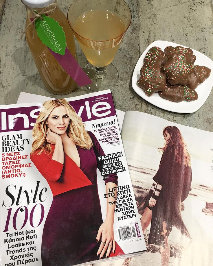 #Fresh start of the new year, always #InStyle • #matfashion #knit #inspiration as seen in @instylegreece #magazine Jan-Feb issue, page 143 {code: 641.5038} #AutumnWinter2015 #realsize #collection #fashionista #ootd #Fashion #Editorial #inspiration #instylemagazine #instylegreece #freshpatisserie
