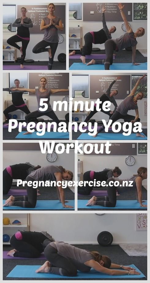 17 Best images about Pregnancy Exercise on Pinterest ...