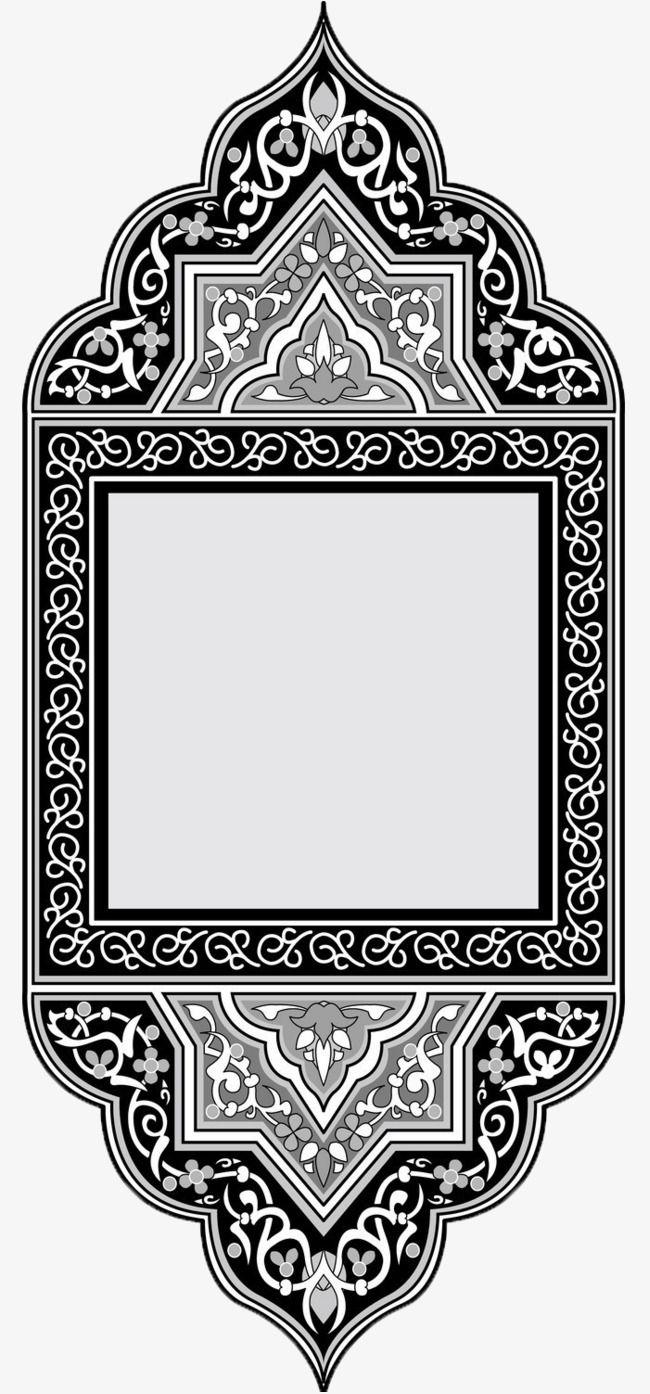 أبيض وأسود الإطار ديكور على الطراز الإسلامي النمط الاسلامي أبيض وأسود الزخرفية إطار Png وملف Psd للتحميل مجانا Islamic Motifs Yellow Framed Art Mirror Illustration
