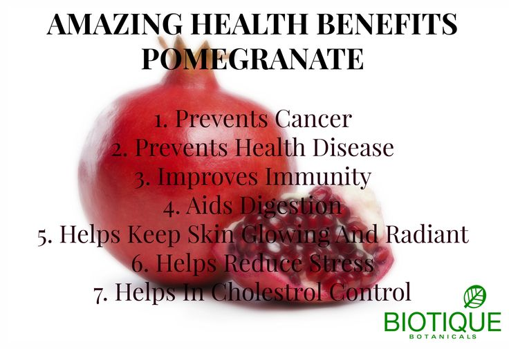 Fruitfacts health benefits of pomegranate fruit