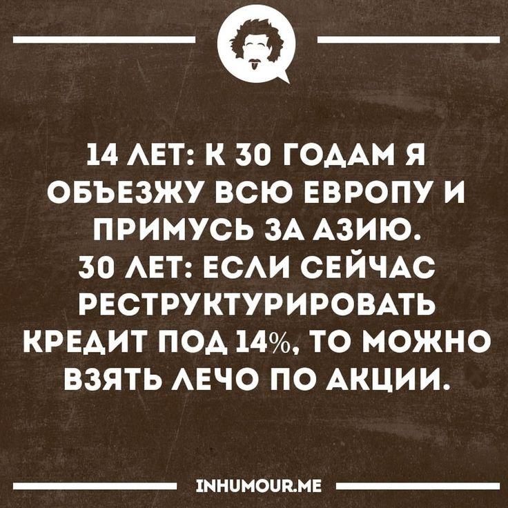 Веселые сказки Светлана Ярмарка мастеров Инстаграм коллекция картинок юмор