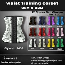 Ann Chery 100% Latex Corset Waist Trainer  Best Buy follow this link http://shopingayo.space