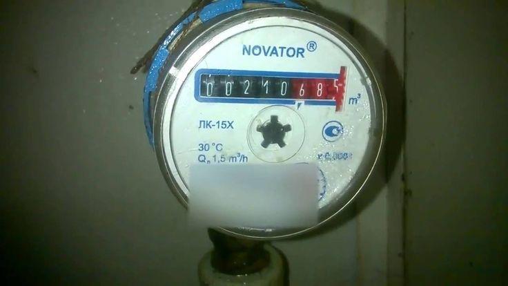 Магниты на счетчики Эконом  500 грн Ценнер Украина  500 грн Тритон  700 грн на MaGnetik.com.ua http://ift.tt/1XuICn0  Неодимовый магнит на воду можно купить очень легко и наш магнит на любой счетчик воды или водомер с легкостью его остановит консультируем и точно подбираем магнит для каждого счетчика воды 0678644825. Магнитная шайба на счетчик воды безопасный и самый эффективный способ экономии. Каждая модель водосчетчика имеет определенную степень антимагнитной защиты. Неодим выбирается…