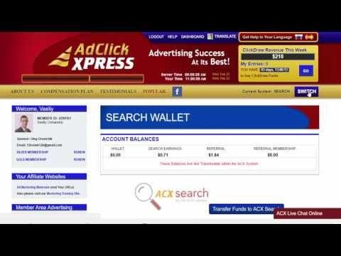 AdClickXpress Подробно о возможности заработка в поисковой системе ACX s...