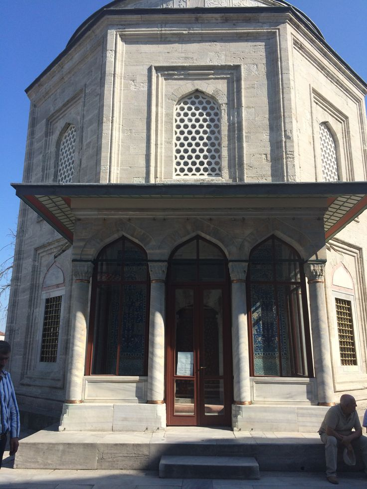 Tomb (Tovbe) - Sultan Suleyman (aka Suleyman the Magnificent or Suleyman the Law-Giver) (Istanbul)