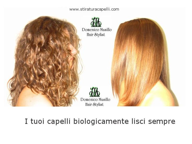 Stiratura dei capelli bio prima e dopo