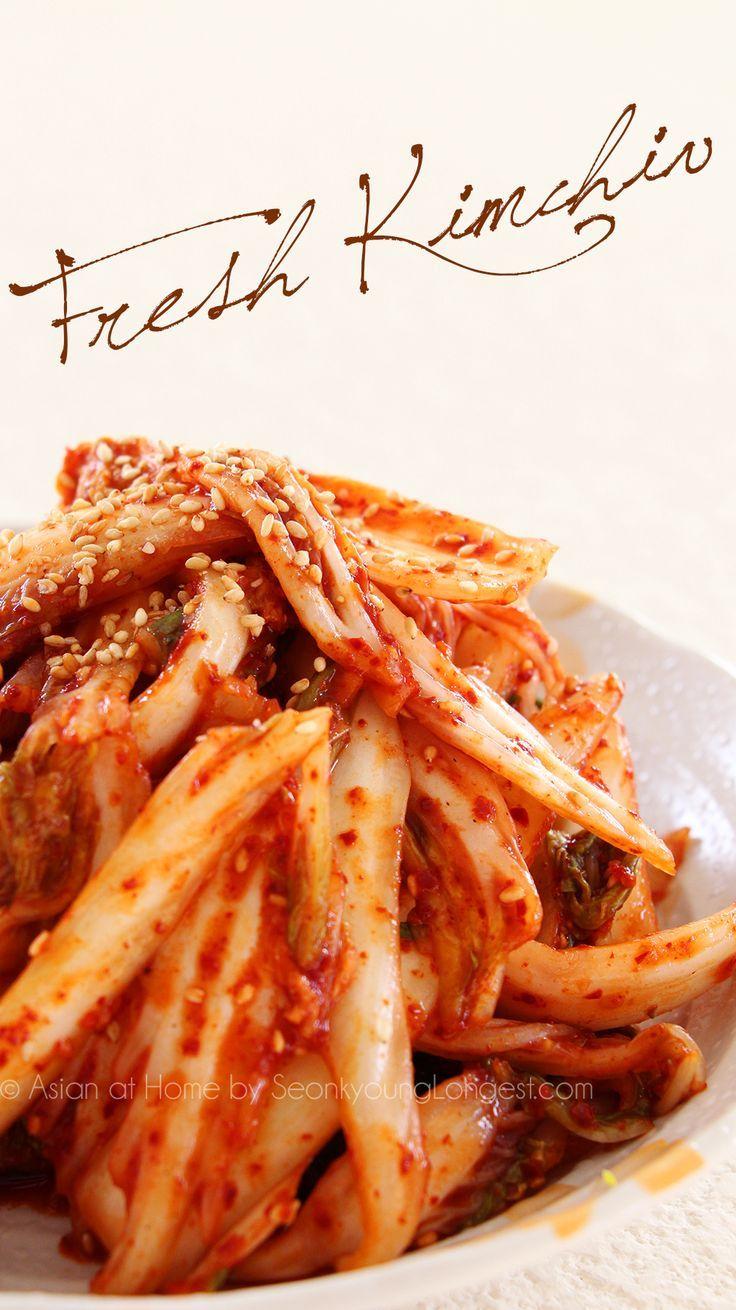 244 best korean food recipes images on pinterest korean recipes great instant kimchi recipe geot jeori korean fresh kimchi asian at home forumfinder Images