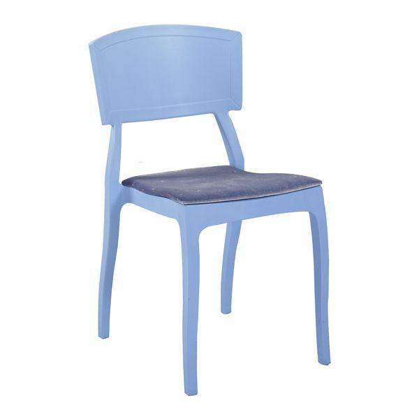 sandalye, plastik sandalye http://yalcinkayaegitim.com/images/galeri/20140429_37_4606744647.png