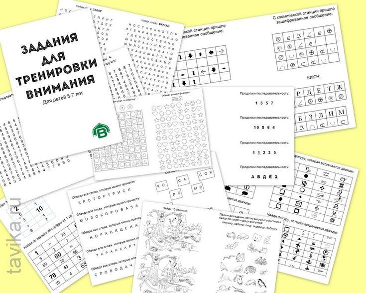 Задания для распечатки по подготовке руки к письму для детей 5-7 лет :: Это интересно!