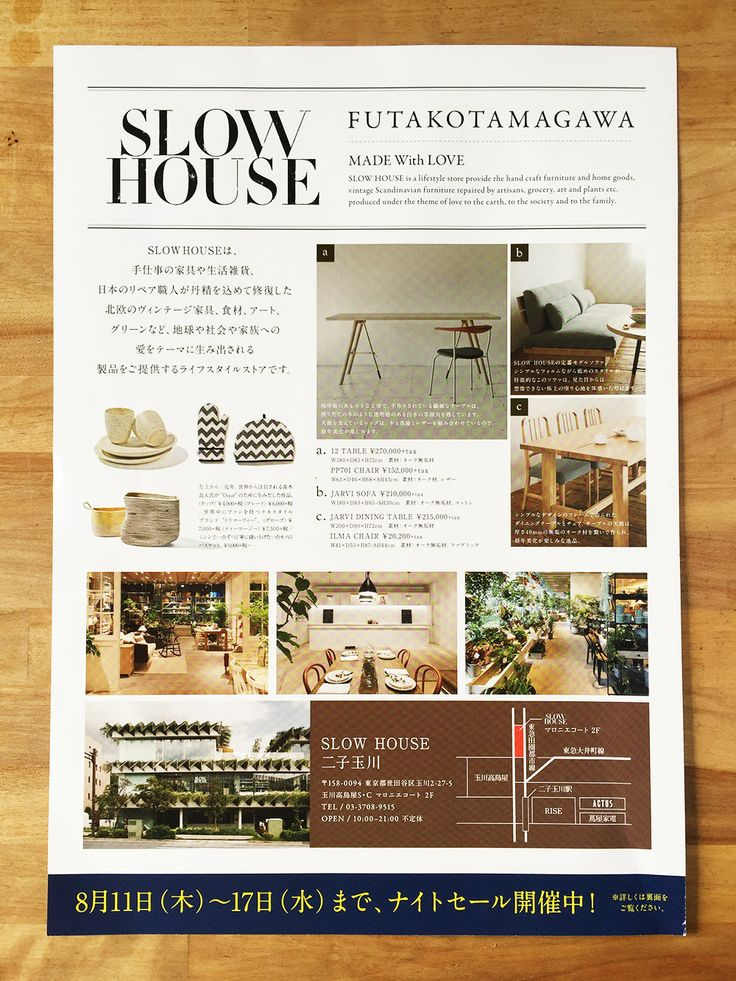 1398 Best Design Images On Pinterest Page Layout Brochures And