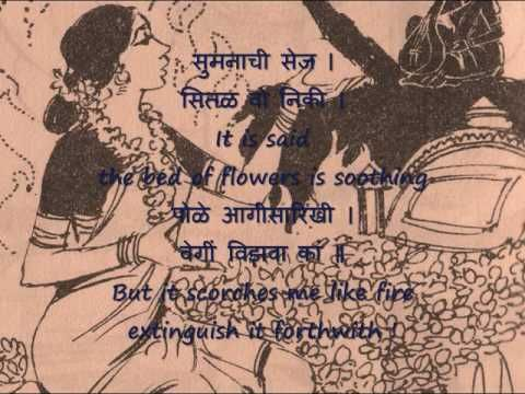 ▶ Ghanu waje - Sant Dnyaneshwar abhang - Lata Mangeshkar - YouTube