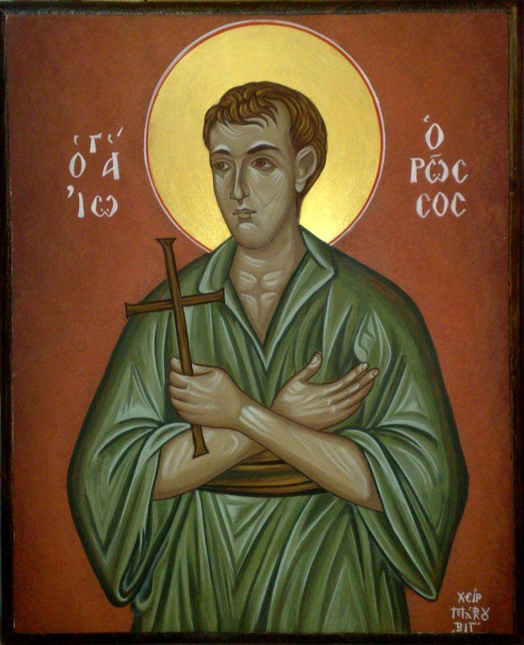 άγιος Ιωάννης ο Ρώσσος