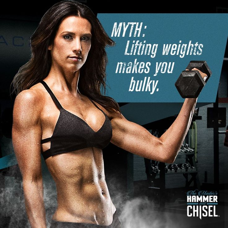 "Since starting the brand new Beachbody workout program, The Master's Hammer and Chisel, I have been asked by a number of people why I would want to lift weights, or why I want to ""bulk up."" So, I t..."