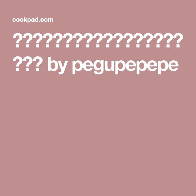韓【豆腐と葱。赤の煮物】安旨早いでどう? by pegupepepe