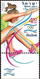 Olympic Games Rio 2016 -  Israel Philatelic Federation