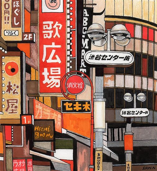 fineartsbyerin | Illustration Tokyo Street Signs Marker and coloured pencil drawing 2015