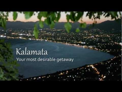 Ξενοδοχείο Horizon Blu Καλαμάτα | Ανακαλύψτε