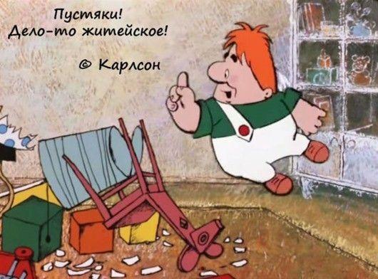 Крылатые фразы из культовых советских мультфильмов