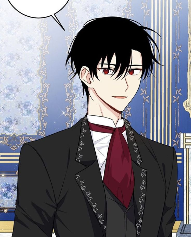 who the he— CARL?!! Manga collection, Anime, Manga romance
