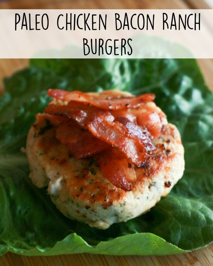 Paleo Chicken Bacon Ranch Burgers - this recipe is healthy, guilt free, and absolutely delicious! The idea of eating delicious food on Paleo never crossed my mind until I actually tried it! Abs, here I come! ;) I have a bridesmaid dress to fit into!