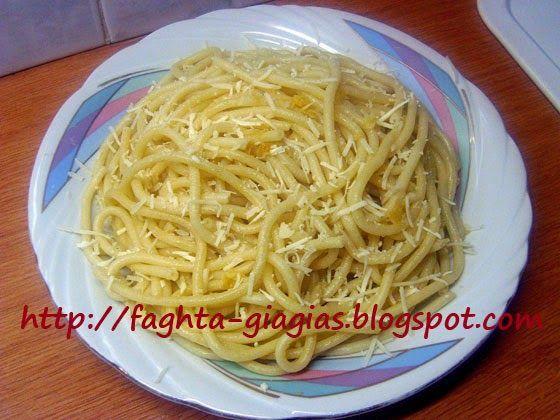 Μακαρονάδα νηστίσιμη με ελαιόλαδο και σκόρδο