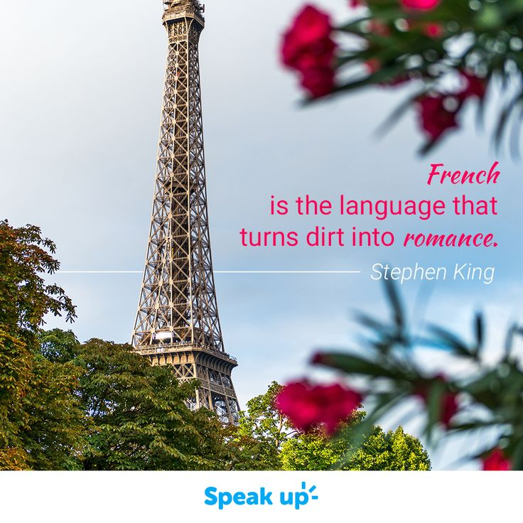 """Speak Up: Quotes on language """"French is the language that turns dirt into romance."""" - Stephen King"""