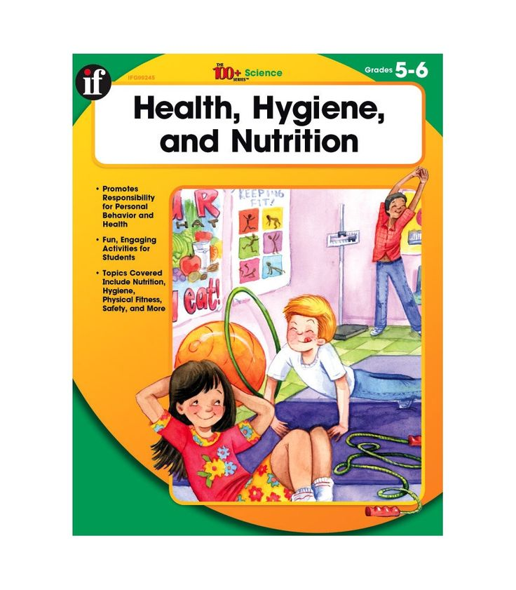 an essay on the health nutrition and safety of children Learn health and nutrition safety young children with free interactive flashcards choose from 500 different sets of health and nutrition safety young children flashcards on quizlet.
