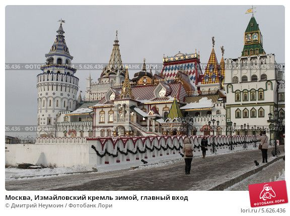 Москва, Измайловский кремль зимой, главный вход © Дмитрий Неумоин / Фотобанк Лори