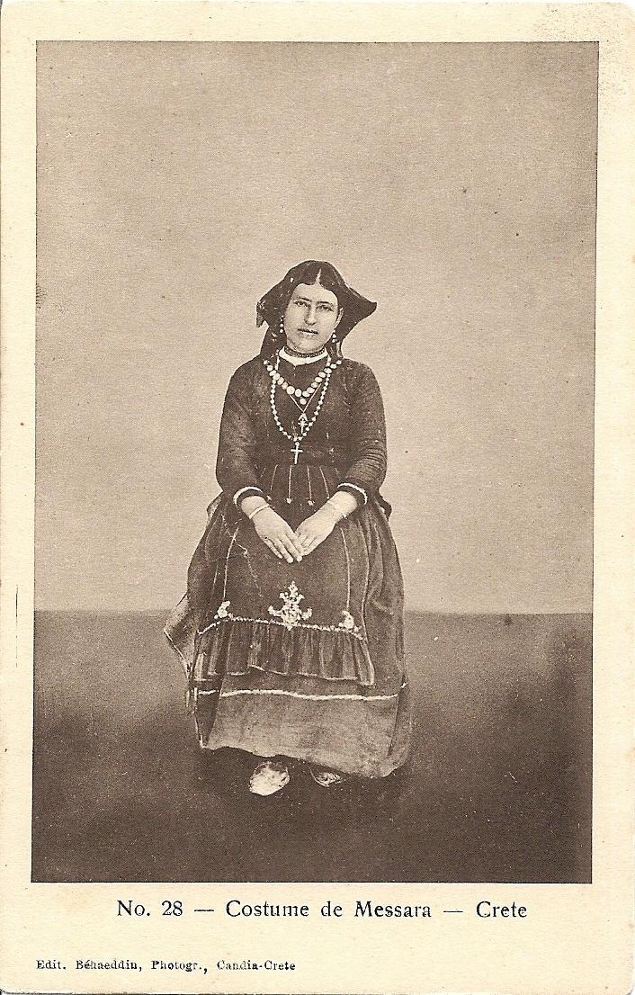 Greece, Messara Costume, Crete, Old postcard | eBay